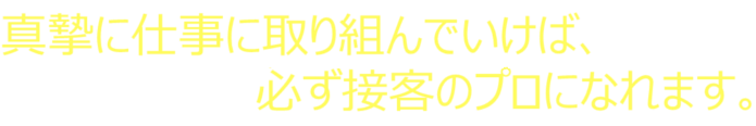 p_message